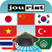 Jourist Vocabulary Builder. Asia